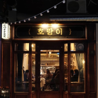藏身老社區與巷弄的另種風貌:古典系咖啡店3選。
