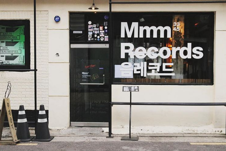 mmmrecords-5